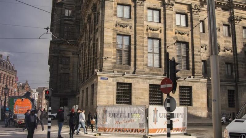 Amsterdam krijgt eerste vrouwenurinoir ter wereld