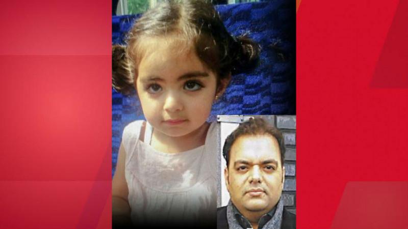 Insiya Hemani, ontvoering, vader, ontvoerd, Anfieldroad