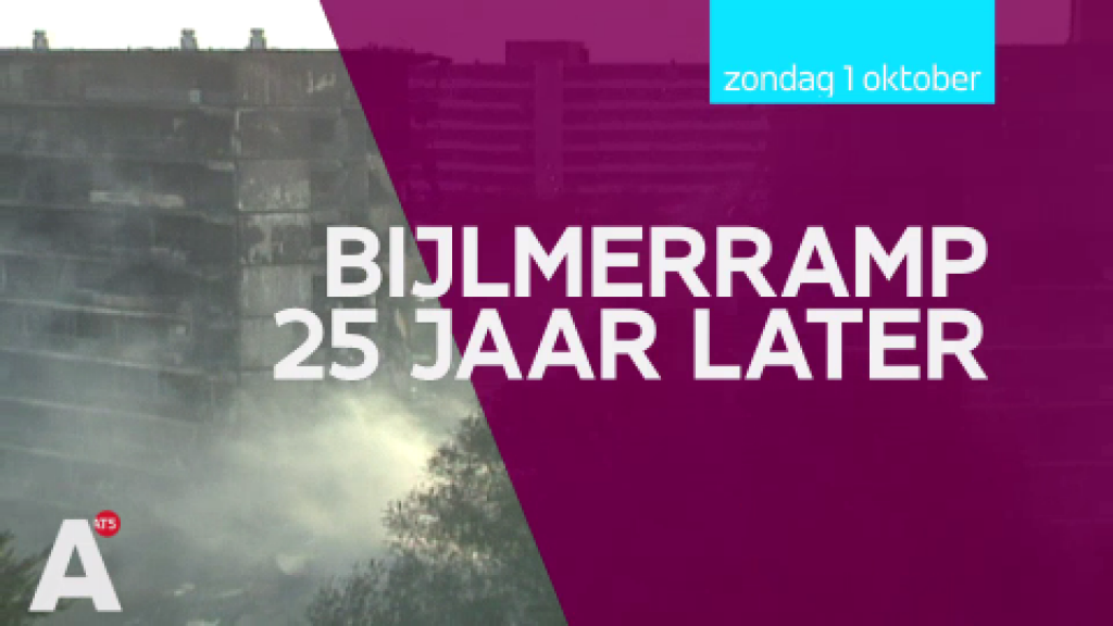 Bijlmerramp 25 jaar later: AT5 blikt de hele week terug