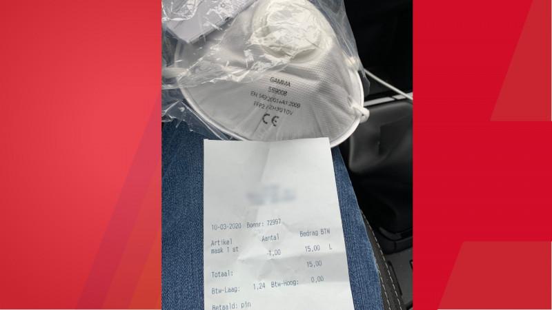 Een stofmasker van de Gamma verkocht bij een apotheek